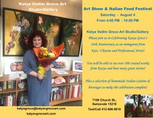 Art Show & Italian Food Festival - 24th Anniversary Celebration