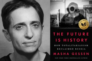 Masha Gessen, a Ten Evenings Author Presented by P...