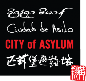 City of Asylum @ Alphabet City