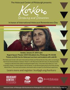 Korkoro Screening and Discussion