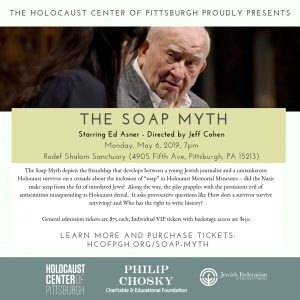 The Soap Myth starring Ed Asner