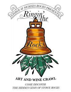 Ringin The Rocks