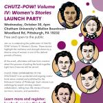 CHUTZ-POW! Volume IV Kickoff