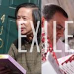 Exiled Voices: City of Asylum Resident Writer Reunion