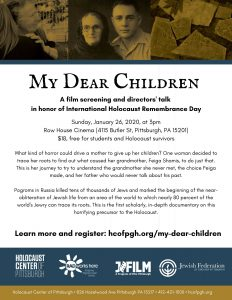 My Dear Children: A Screening and Director's Tal...
