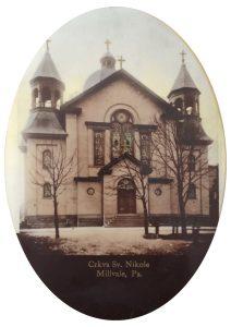 Vanka Murals Table Talk: Researching the History of St. Nicholas Church