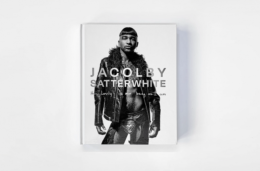 Book Launch - Jacolby Satterwhite: How lovly is me...